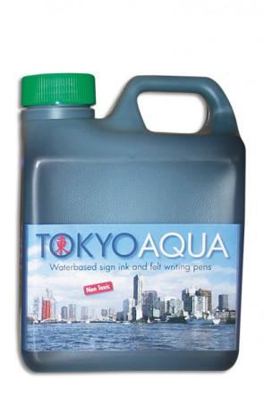 TOKYO AQUA ink 1 ltr. green